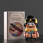 Штоф фарфоровый «Пилот», 0.5 л, в упаковке книге