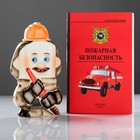Штоф фарфоровый «Пожарный», 0.4 л, в упаковке книге