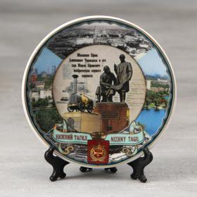 Тарелка сувенирная «Нижний Тагил. Памятник Черепановым», d= 10 см в Донецке