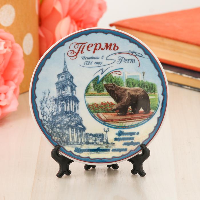 """Тарелка сувенирная """"Пермь. Медведь"""""""