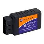 Адаптер для диагностики авто ELM 327 Bluetooth