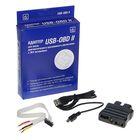 Адаптер для диагностики авто USB-ОВD II, K-line