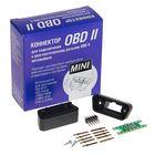 Коннектор OBD II mini