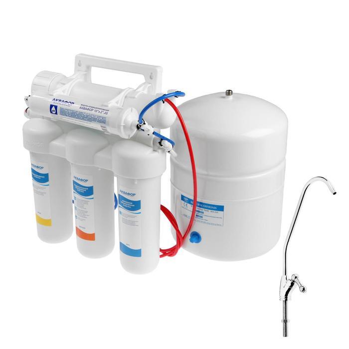 """Система для фильтрации воды """"Аквафор"""" ОСМО-050-5, РР20/В510-03/РР5, 39х19х42 см, с краном, 7.8 л/час"""