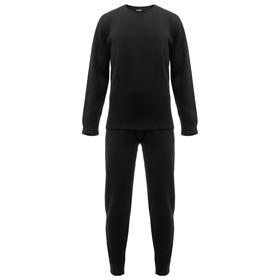 Comfort Extrim thermal underwear set, size 48 height 170-176.