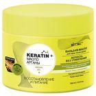 Бальзам-масло для волос Bitэкс keratin & масло арганы, восстановление и питание, 300 мл