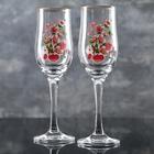 """Набор бокалов для шампанского 200 мл """"Подарочный. Свадебный"""", 2 шт"""