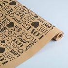 """""""Love"""" чёрный на коричневом"""