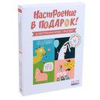 """Подарочный набор """"Selfie Media №3"""""""