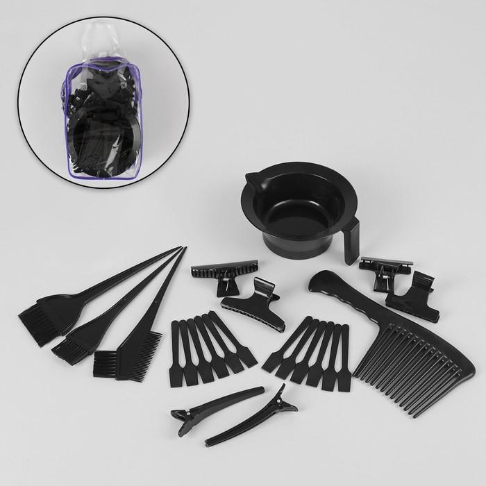 Набор для окрашивания, 23 предмета, цвет чёрный