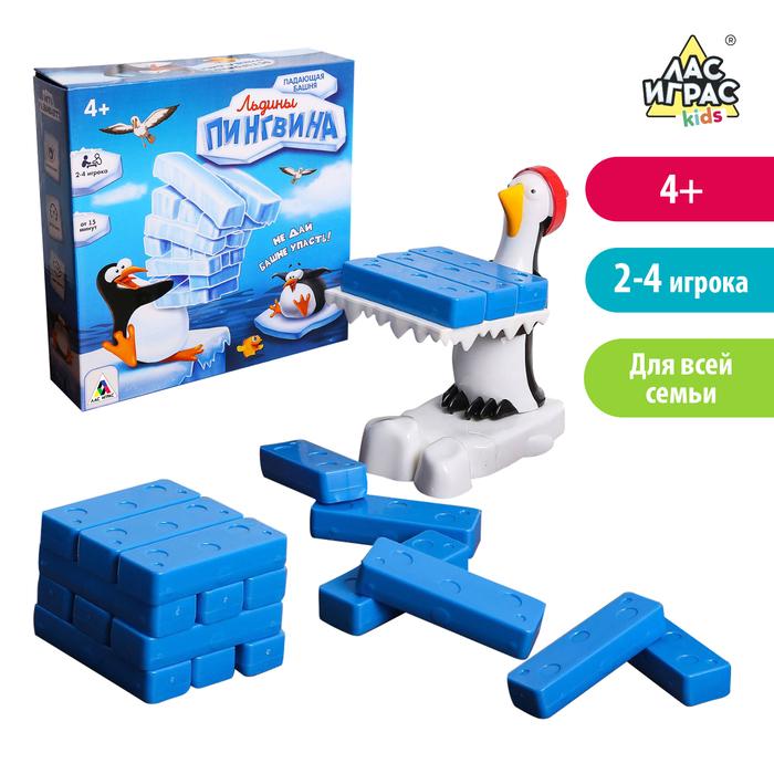 Настольная игра на реакцию «Льдины пингвина», падающая башня