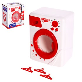 """Household appliances """"washer: My house"""" with a rotating drum, light and sound effects"""