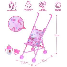 Игровой набор: коляска-трость для куклы и аксессуары, пластик, феи ВИНКС: Блум Ош