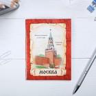 """Блокнот """"Москва. Спасская башня"""", 32 листа, клетка"""