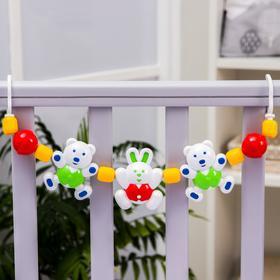 Растяжка на коляску/кроватку «Лесная сказка», 3 игрушки