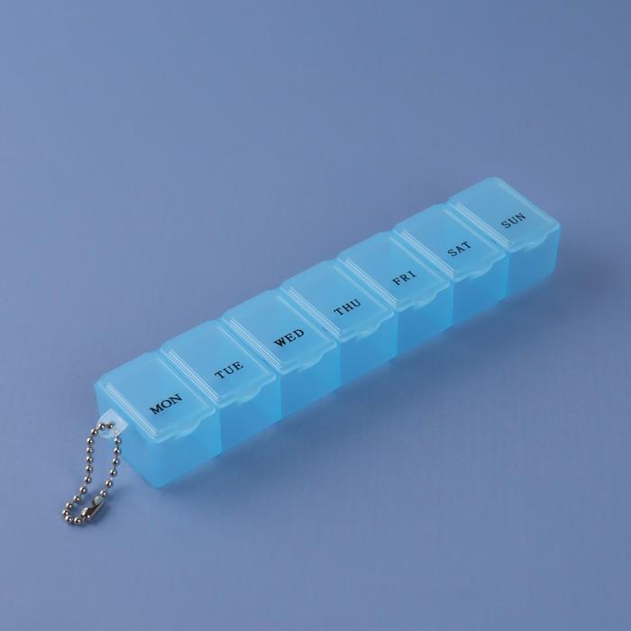 Таблетница на неделю, английские буквы, с цепочкой, 7 секций, цвет МИКС