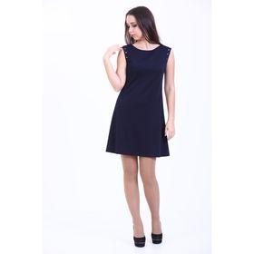 Платье женское, размер 44, цвет синий 856Д1106