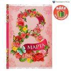 """Ежедневник """"8 марта"""", твёрдая обложка, А5, 80 листов"""