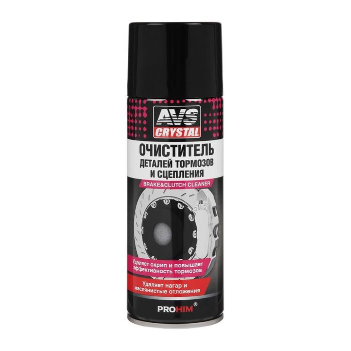 Очиститель деталей тормозов и сцепления AVS AVK-026, 520 мл, аэрозоль