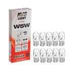 Лампа автомобильная AVS Vegas, W5W, 12V, набор 10 шт.