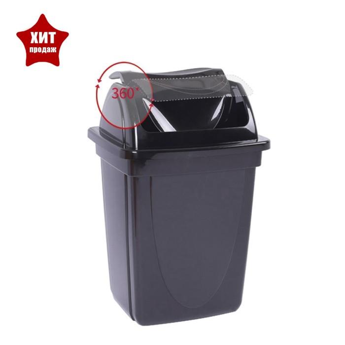 Корзина для бумаг 12 литров, цельная с вращающейся крышкой, черная