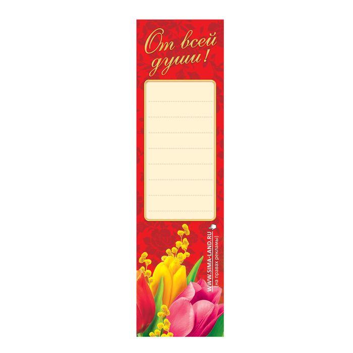 """Ручка подарочная """"С 8 марта! Поздравляю!"""" - фото 366924535"""