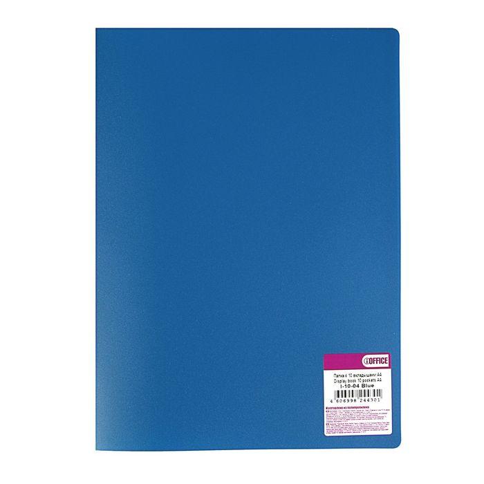 Папка с 10 прозрачными вкладышами А4 Office, 350 мкм, синяя