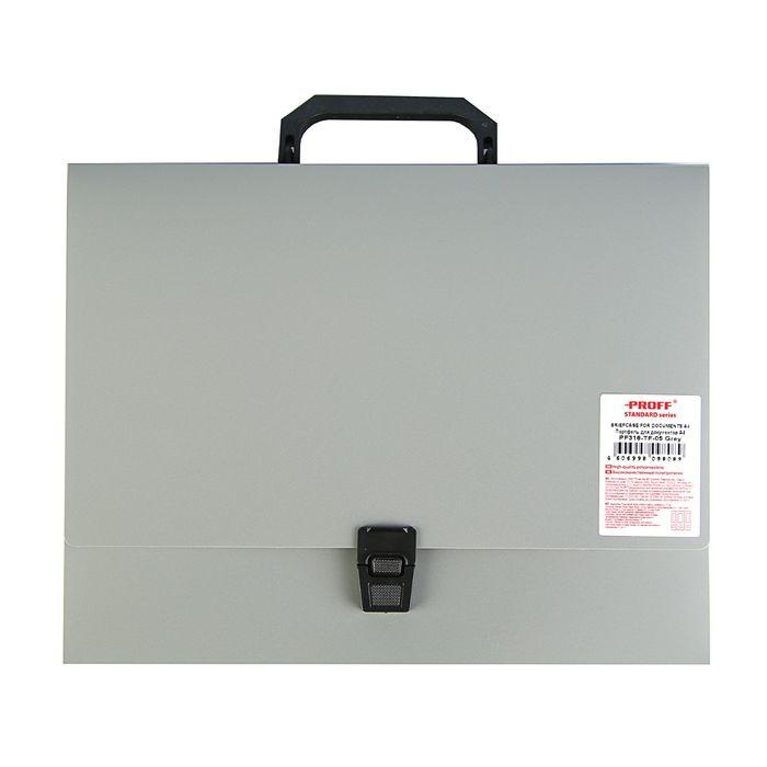 Папка-портфель на замке А4, Standard 700 мкм, 1 отделение, серая