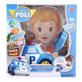 Машинка Поли на голосовом управлении