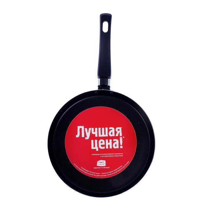 Сковорода блинная, d=22 см
