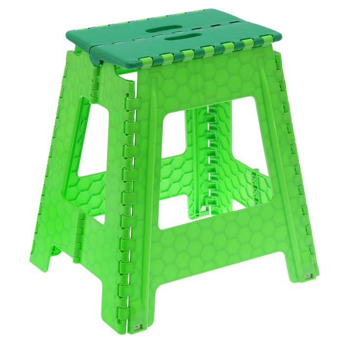 Табурет складной универсальный большой, цвет зелёный/салатовый