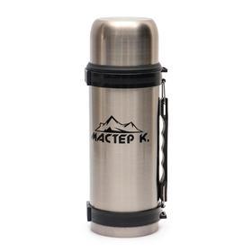 """Термос туристический """"Мастер К"""" 1.5 л, телескопическая ручка, 1 кружка, 24 ч, 11х30 см - фото 1965821"""