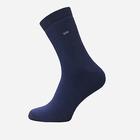 Носки мужские ARCTIC махровые, размер 29, цвет тёмно-синий