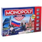 Настольная игра «Монополия: Россия»
