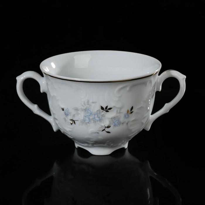 Чашка для бульона 330 мл