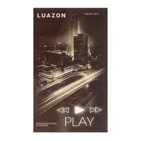 """Автоароматизатор подвесной в бутылке в открытке """"Luazon motion"""", парфюм"""