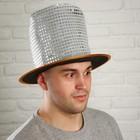 """Carnival hat """"Cylinder"""", PP 56-58, color silver"""