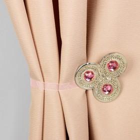 Подхват для штор «Трио», 9 × 7,2 см, цвет розовый