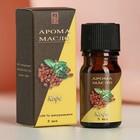 """Fair Queen fragrance oil 5 ml of """"Coffee"""""""