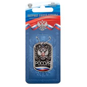 """Badge with chain """"Russia"""""""