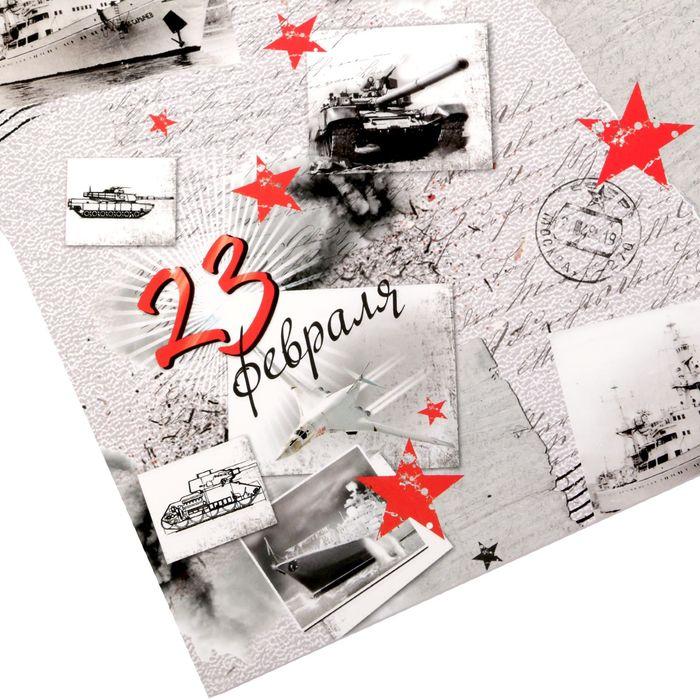 Днем рождения, открытка упаковочная 23 февраля
