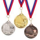 Медаль призовая 061