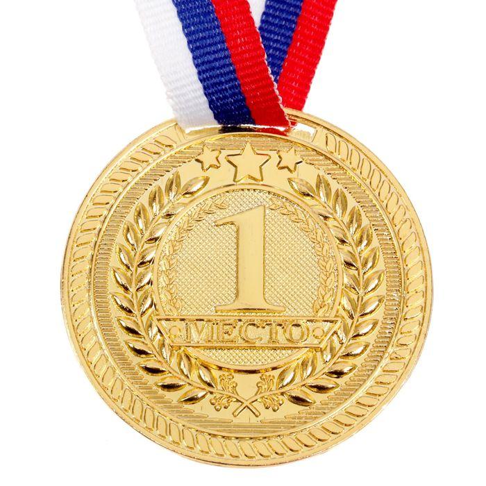 этом случае наградные медали в картинках что место ушедшего