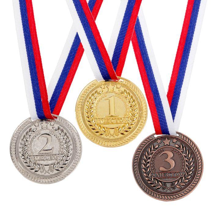 Картинки медалей чемпионов
