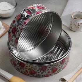 Набор форм для выпечки разъёмных «Розарий», 3 шт: 22, 24, 26 см