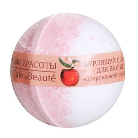 """Бурлящий шар для ванны Кафе Красоты """"Персиковый сорбет"""", 120 г"""