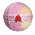 """Бурлящий шар для ванны Кафе Красоты """"Розовый сорбет"""", 120 г"""
