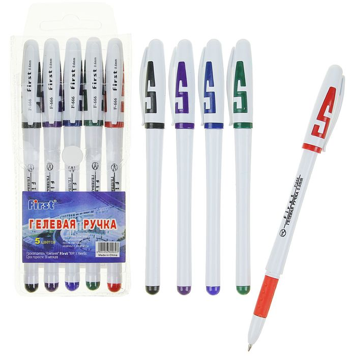 Набор гелевых ручек, 5 цветов, корпус белый с цветными вставками, в блистере