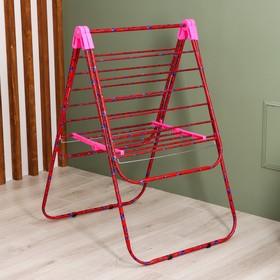 Сушилка для белья напольная складная, окрашенная, 130×60×100 см, рабочая длина 10 м, цвет МИКС - фото 4635125
