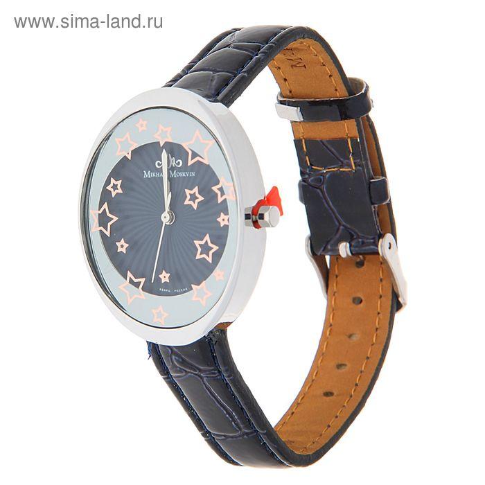 """Часы наручные женские """"Каприз"""" кварцевые модель 607-1-1"""